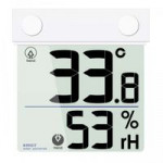 Цифровые термогигрометры