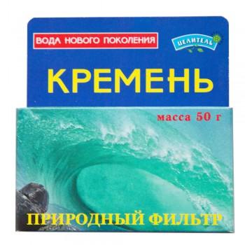 Активатор воды кремень 50 г Целитель (для очистки воды)