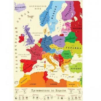"""Скретч-карта путешественника """"План покорения Европы"""" со стирающимся слоем, в тубусе"""