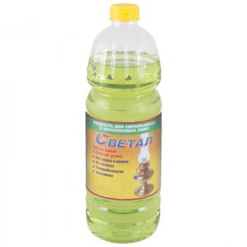 Жидкость для керосиновых ламп СВЕТАЛ 1,0л (080403)