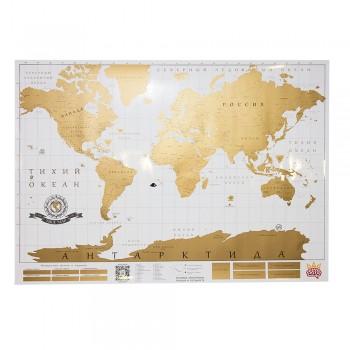 Скретч карта мира True map