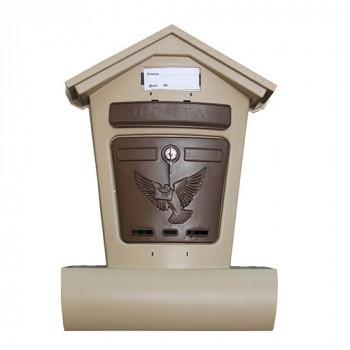 Ящик почтовый Элит (бежевый с коричневым) с замком и 2-мя ключами (пластик, 348х502х107мм)