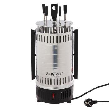 Электрошашлычница-гриль вертикальная Energy Нева-2