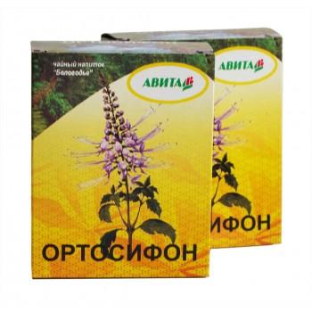 """Ортосифон """"Авита"""" 30г х 2 шт. при хронических болезнях почек, мочевого пузыря, циститах, диабете"""
