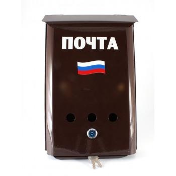 Ящик почтовый металлический с замком 32x22 см коричневый