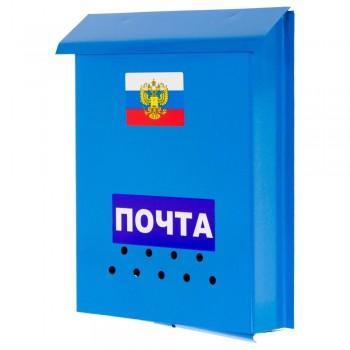 """Ящик почтовый """"Почта"""" с гербом, металлический, без замка"""