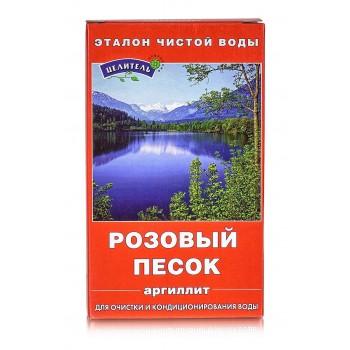 Розовый песок Природный Целитель 150 гр, активатор воды