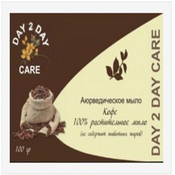 Мыло аюрведическое для умывания Day 2 Day Care (Дэй Ту Дэй Кэр) кофе 100 г