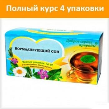 Чай/напиток №02 курс 4 шт.(для нормализации сна)