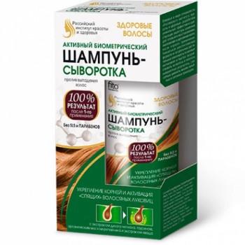 Здоровые волосы 150 мл Шампунь-сыворотка Активный против выпадения волос