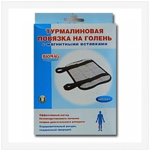Магнитный аппликатор для голени турмалиновый