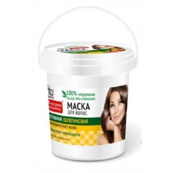 Маска для волос банка 155 мл Активная Облепиховая для роста волос