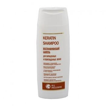 All Inclusive Keratin shampoo шампунь для окрашенных и поврежденных волос 250 мл