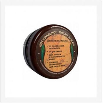 Масло Какао косметическое 75г (АромаРоял) (от целлюлита и растяжек))