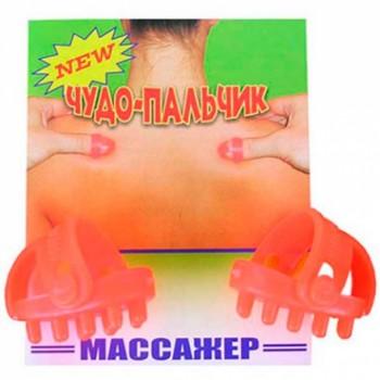 "Массажер ""Чудо-пальчик"""