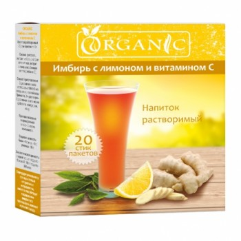 Organic имбирь с лимоном и витамином С напиток растворимый 20 стик/п х 5,0 г