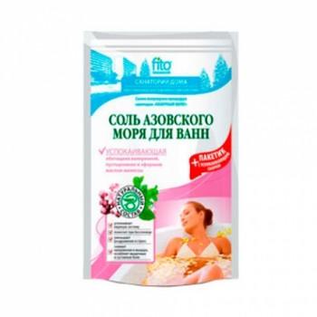 Соль для ванн Азовского моря Успокаивающая 500г+30 г пакетик с травами в подарок