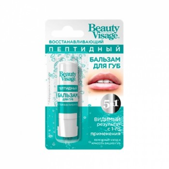 Бальзам для губ Beauty Visage Восстанавливающий Пептидный 3, 6 г