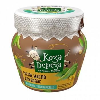 Густое масло для волос Крапивное (от 2 шт) 175 мл банка Коза дереза