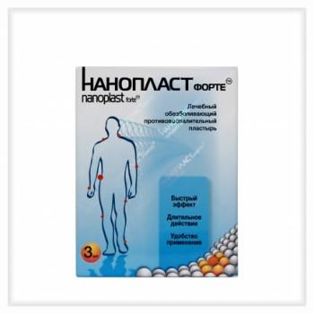 Нанопласт форте - Лейкопластырь обезболивающий , противовоспалительный 7х9 см №3