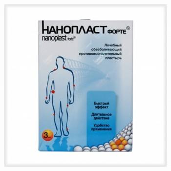 Нанопласт форте - Лейкопластырь обезболивающий , противовоспалительный 9х12 №3