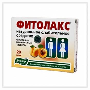 Фитолакс 20 таб х 0, 5 г (для лечения запоров)