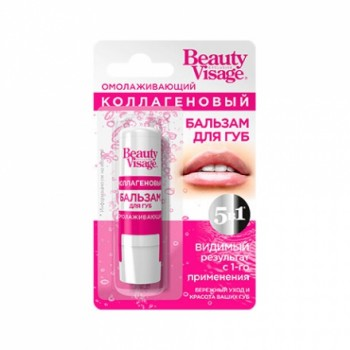 Бальзам для губ Beauty Visage Омолаживаюший Коллагеновый 3, 6 г