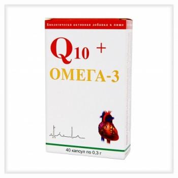 Q10+омега-3 №40 (при заболеваниях сердечно-сосудистой системы)