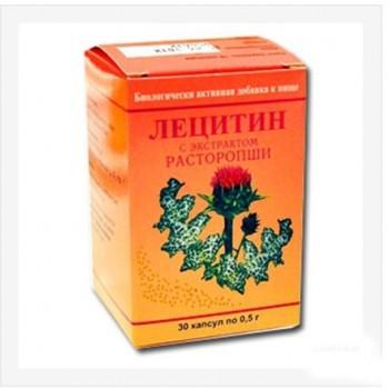 Капсулы Лецитин с экстрактом расторопши, для печени, 30 капс.х0,5 г