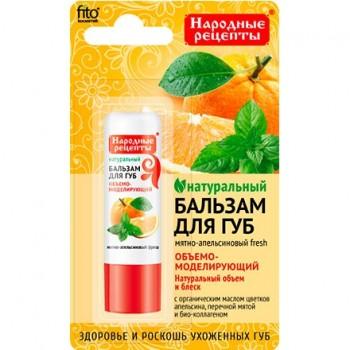 """Бальзам для губ """"Мятно-апельсиновый фрэш"""" 4, 5 гр"""