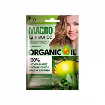 Масло для волос Organic Oil Арганы 20 мл