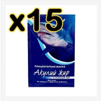Бокс 15 шт.Маска Акулий жир и зеленый чай 10 мл (от морщин с эффектом лифтинга)