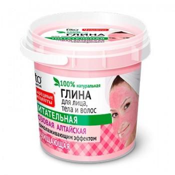 Глина для лица, тела и волос Розовая Алтайская Очищающая, банка 155 мл