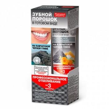 Зубной порошок в готовом виде Fito Доктор На Камчатской Черной Глине, туба 45 мл