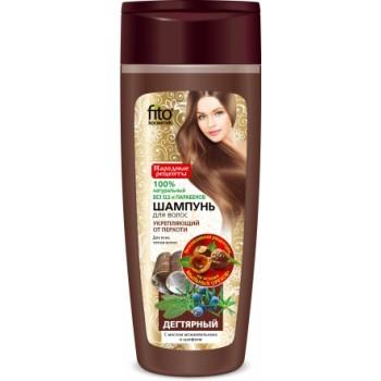 """Шампунь """"Дегтярный"""" для всех типов волос с маслом можжевельника и шалфеем, 270 мл"""