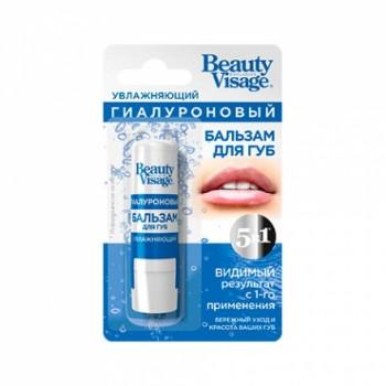 Бальзам для губ Beauty Visage Увлажняющий Гиалуроновый 3, 6 г