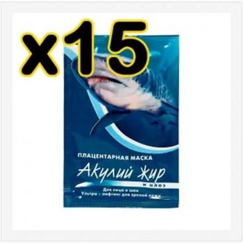 Бокс 15 шт.Маска Акулий жир и йогурт эластин - коллагеновая 10 мл (омолаживающая)