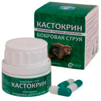"Бобровая струя ""Кастокрин"" 28 капс.х 0,5 г"