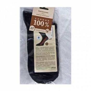 Носки противогрибковые с пропиткой Sanitized 27 размер