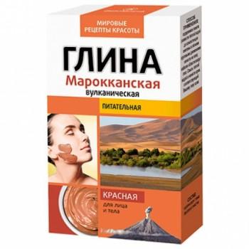 """Глина """"Красная"""" Марроканская вулканическая 100г"""