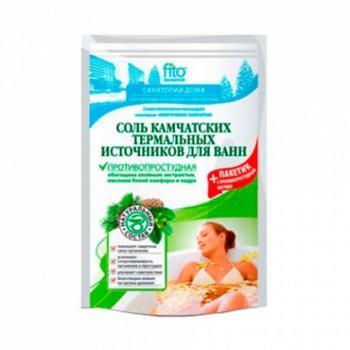 Соль для ванн Камчатских терм. источников Противопростудная 500г+30г пакетик с травами в подарок