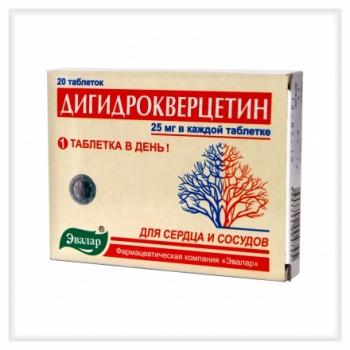 Дигидрокверцетин 20 таб х 0,25 г (общеукрепляющее средство)