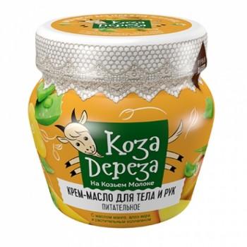 Крем-масло для тела и рук Питательное 175 мл банка Коза дереза