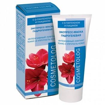 Cosmetolog экспресс-маска гидрогелевая 50 мл
