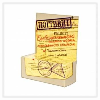 Ногтивит 15мл (безболезненого снятия ногтя,пораженного грибком)