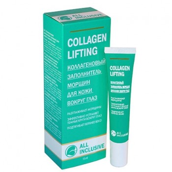 All Inclusive Collagen lifting крем для кожи вокруг глаз 15 мл