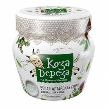 Белая Алтайская Глина для лица, тела и волос (от 2 шт) 175 мл банка Коза дереза