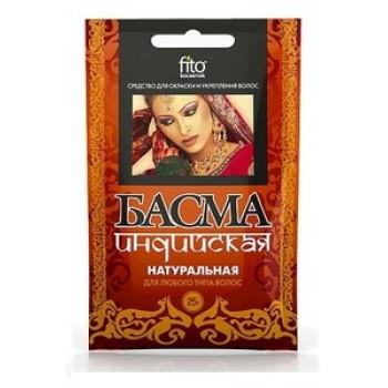 Басма Индийская натуральная (от 5 шт) 25г Фитокосметик