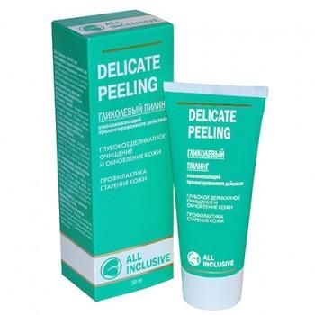 All Inclusive Delicate peeling пилинг гликолевый 50 мл