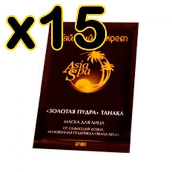 Бокс 15 шт. Маска Тайский Секрет для лица Золотая пудра Танака 10мл.(мгновенная подтяжка)